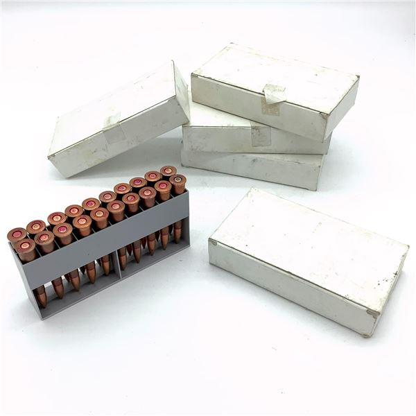 Surplus 7.62 x 54R Ammunition - 100 Rnds