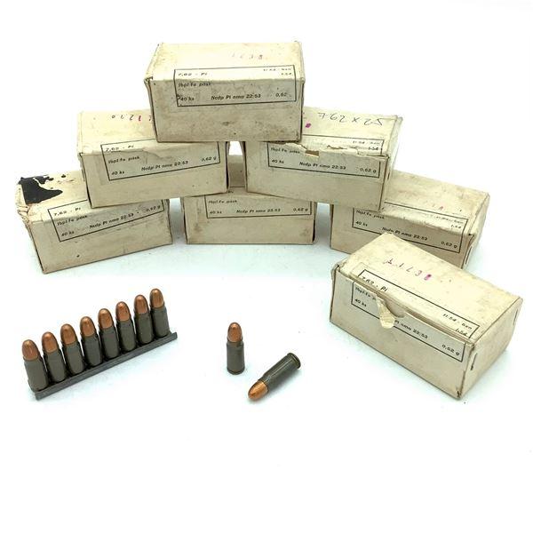Surplus 7.62 x 25 Ammunition - 280 Rnds