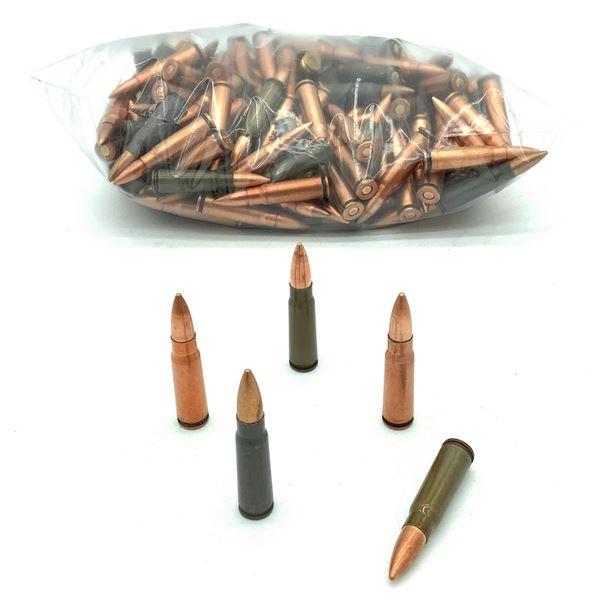 Assorted Loose 7.62 x 39 Ammunition - 206 Rnds