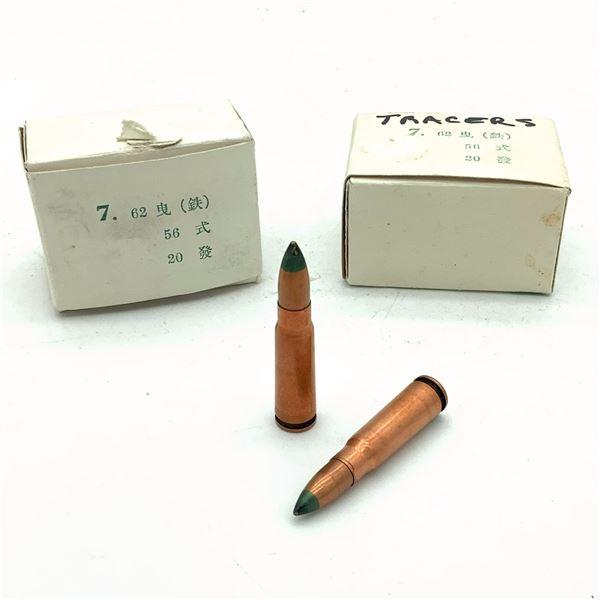 Surplus 7.62 x 39 Tracer Ammunition - 40 Rnds