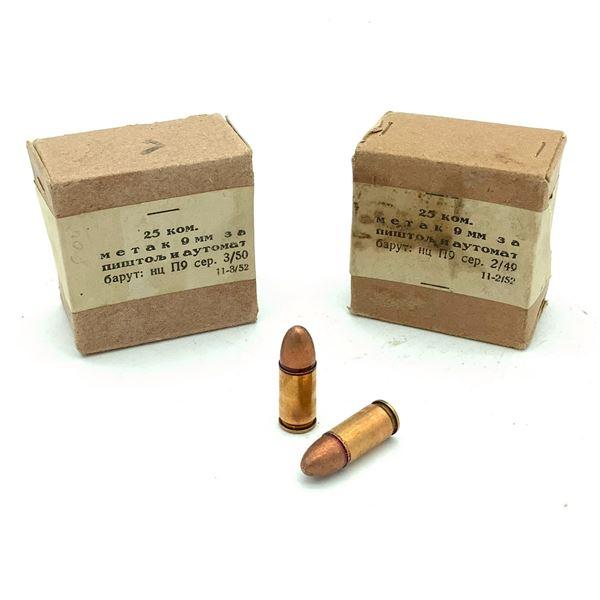 Surplus 9mm Ammunition - 50 Rnds