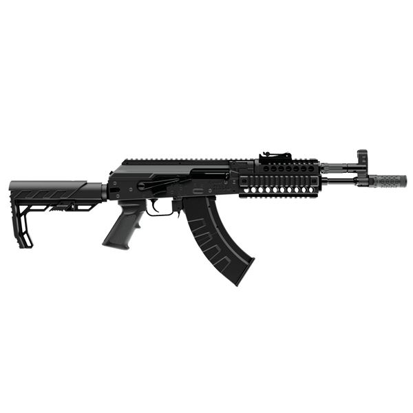 Crosman Full Auto AK1 CO2 Powered BB Air Rifle, New.
