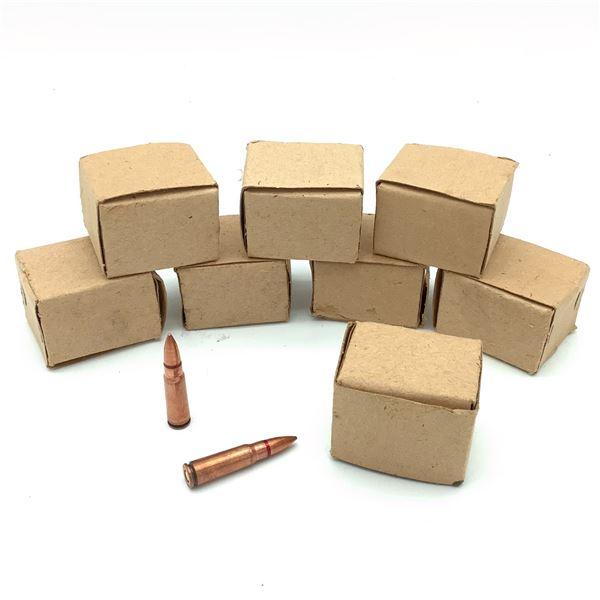 Surplus 7.62 x 39 Ammunition - 160 Rnds