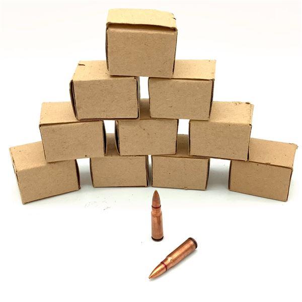 Surplus 7.62 X 39 FMJ Ammunition, 200 Rounds