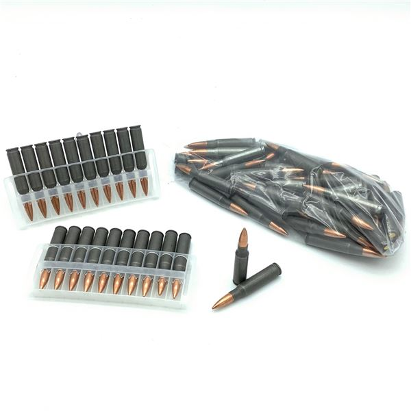 Loose, Assorted 308 FMJ Ammunition, 70 Rounds