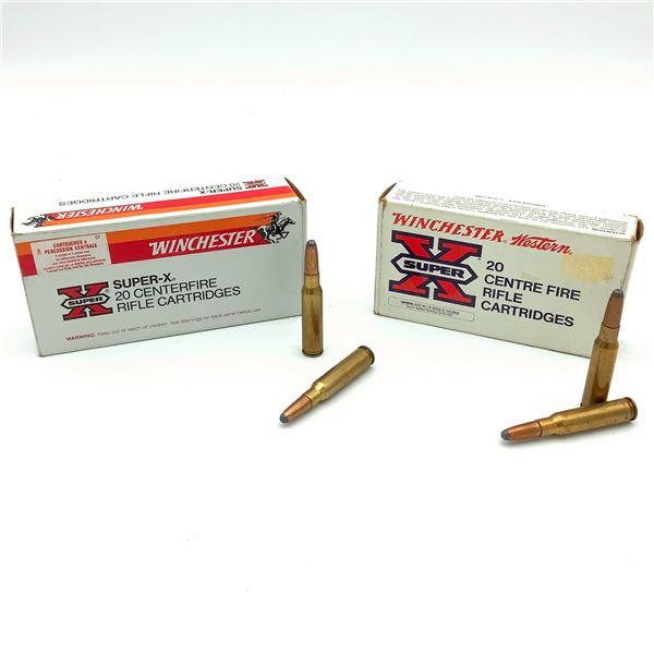 Winchester Super X  308 180 Grain Power Point SP Ammunition, 37 Rounds