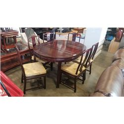 ROUND ROSEWOOD DINING TABLE WITH LEAF AND 6 CHAIRS