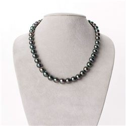"Green, Rose and Peacock Baroque Tahitian Pearl Necklace, 18"", 7.8-10.1mm, AA+/AAA Quality"
