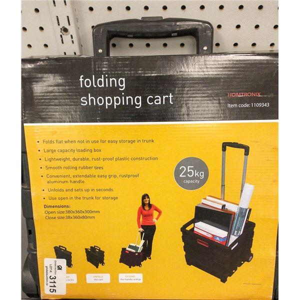 Unused Folding Shopping Cart