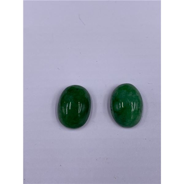 NATURAL ROUGH POLISHED EMERALD CABOCHONS 33.85CT, BRAZIL, UNHEATED