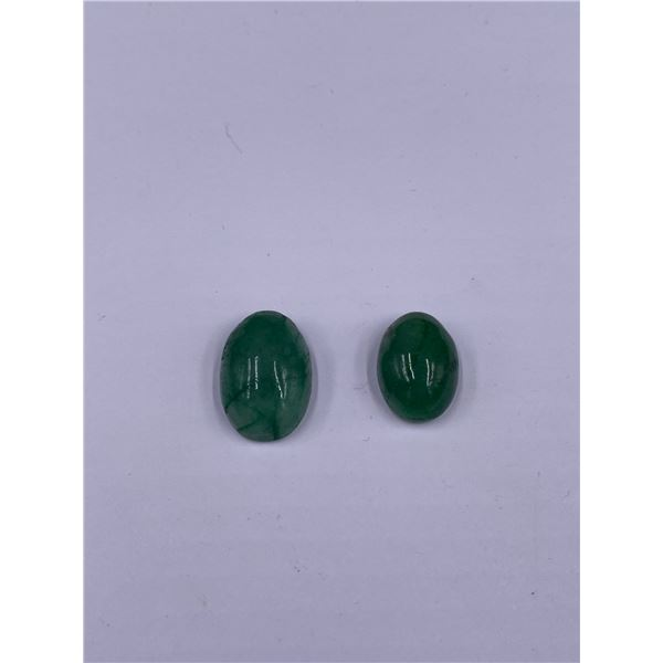 NATURAL ROUGH POLISHED EMERALD CABOCHONS 33.80CT, BRAZIL, UNHEATED