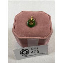 Chinese Circular Jade Pendant