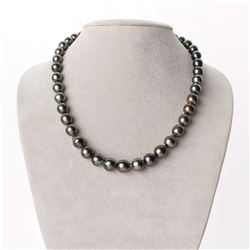 "Subtle Cherry and Green Baroque Tahitian Pearl Necklace, 18"", 8.1-10.5mm, AA+/AAA Quality"
