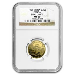 1991 China 1/4 oz Gold Panda Small Date MS-69 NGC