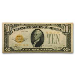 1928 $10 Gold Certificate XF