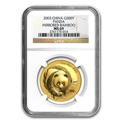 2003 China 1 oz Gold Panda Mirrored Bamboo MS-69 NGC