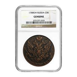 Russia 5 Kopeks Catherine the Great Genuine NGC