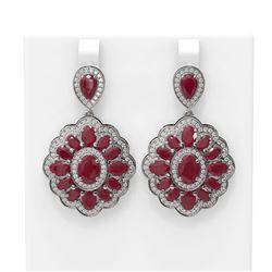 19.42 ctw Ruby & Diamond Earrings 18K White Gold - REF-344X2A