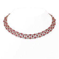 56.93 ctw Tourmaline & Diamond Necklace 10K Rose Gold - REF-709A3N
