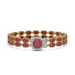 19.85 ctw Ruby & Diamond Bracelet 14K Yellow Gold - REF-245X5A