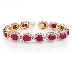 42.12 ctw Ruby & Diamond Bracelet 14k Yellow Gold - REF-618R2K