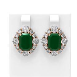 16.12 ctw Emerald & Diamond Earrings 18K Rose Gold - REF-654H5R