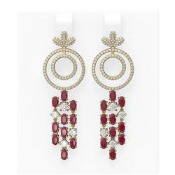 11.72 ctw Ruby & Diamond Earrings 18K Yellow Gold - REF-525F5M