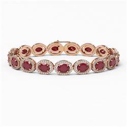 22.89 ctw Ruby & Diamond Micro Pave Halo Bracelet 10k Rose Gold - REF-291H5R