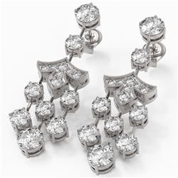 5.5 ctw Diamond Designer Earrings 18K White Gold - REF-611F6M