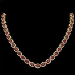 34.11 ctw Ruby & Diamond Micro Pave Halo Necklace 10k Yellow Gold - REF-672A8N