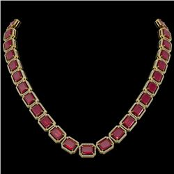 84.94 ctw Ruby & Diamond Micro Pave Halo Necklace 10k Yellow Gold - REF-930G2W