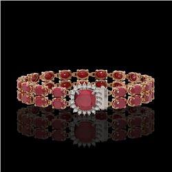 19.85 ctw Ruby & Diamond Bracelet 14K Rose Gold - REF-245F5M