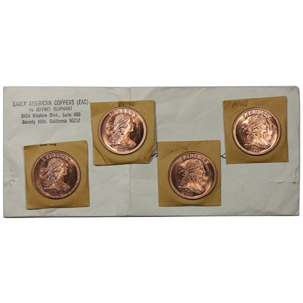 Lot of 4 1982 EAC 15th Anniversary Copper Medals