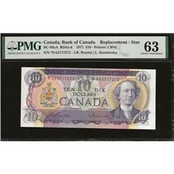 Bank of Canada BC-49aA *DA replacement CHUNC63 PMG