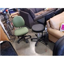 GAS LIFT OFFICE CHAIR AND LEATHER LOOK GAS LIFT STOOL