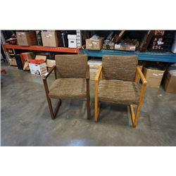 2 vintage MCM armchairs