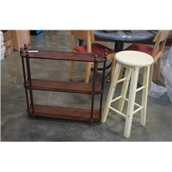 Vintage 3 tier knick knack shelf and barstool