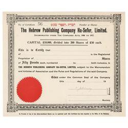 Ze'ev Jabotinsky Document Signed