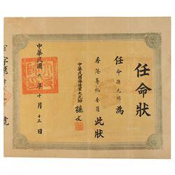 Sun Yat-sen Document Signed