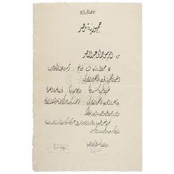 Gamal Abdel Nasser Letter Signed