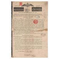 Nathan Mayer Rothschild Document Signed