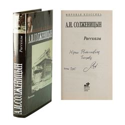Aleksandr Solzhenitsyn Signed Book