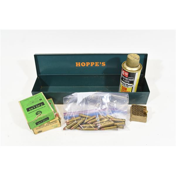 Hoppe's Steel Box