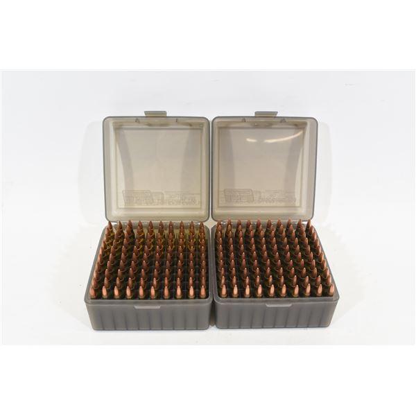 200 Rounds .223 Mixed Ammunition