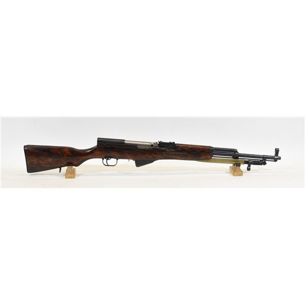 Russian SKS Rifle