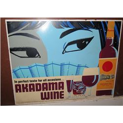 "Vintage Paper Sign: Akadama Wine 26""x21"""