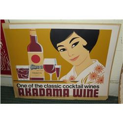 "Vintage Sign: Classis Akadama Wine 33""x22"""