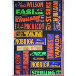 "Vintage Bumper Sticker Collage: Fasi, Nobriga, Doi, etc 44""x28"""