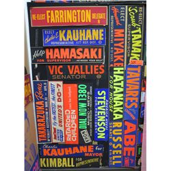 "Vintage Bumper Sticker Collage: Kauhane, Hamasaki, Tavares, etc 44""x28"""