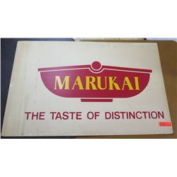 "Vintage Paper Sign: Marukai The Taste of Distinction 44""x28"""